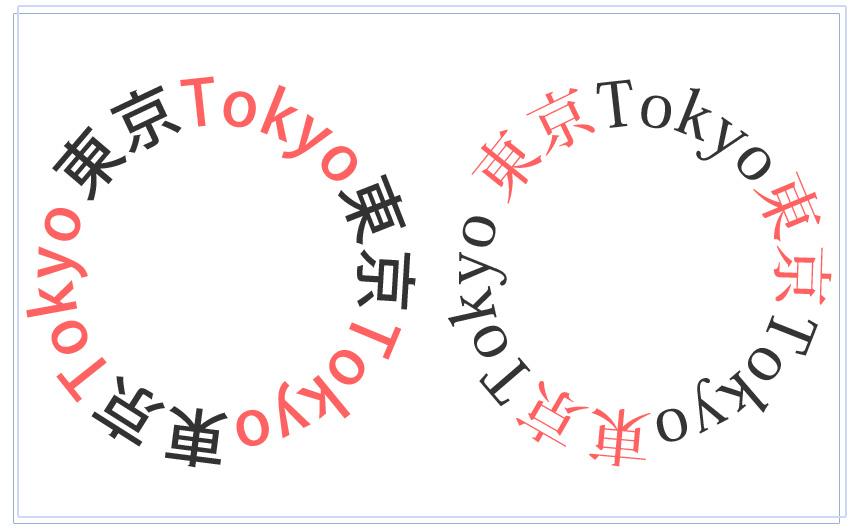 フォントのおしゃれ加工005_曲線文字の画像