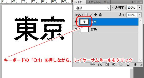 フォントのおしゃれ加工002_二重縁取り文字_step1
