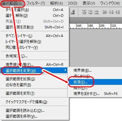 フォントのおしゃれ加工002_二重縁取り文字_step2