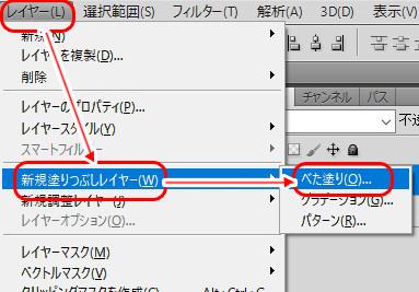 フォントのおしゃれ加工002_二重縁取り文字_step4