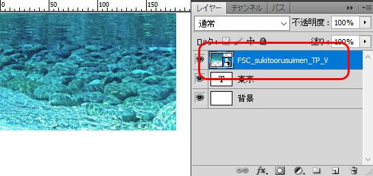 フォントのおしゃれ加工006_画像文字_step1