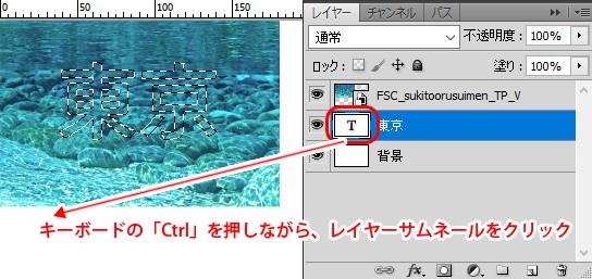 フォントのおしゃれ加工006_画像文字_step2