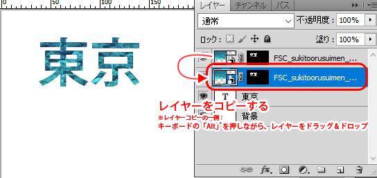フォントのおしゃれ加工006_画像文字_step4