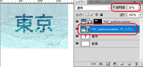 フォントのおしゃれ加工006_画像文字_step6