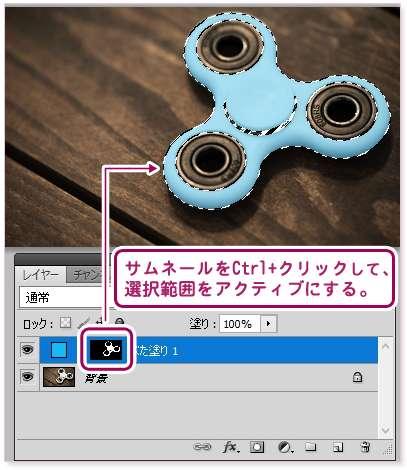 photoshop色の置き換え:黒/白/グレー編