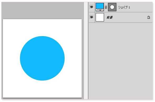 photoshopパターンの作り方