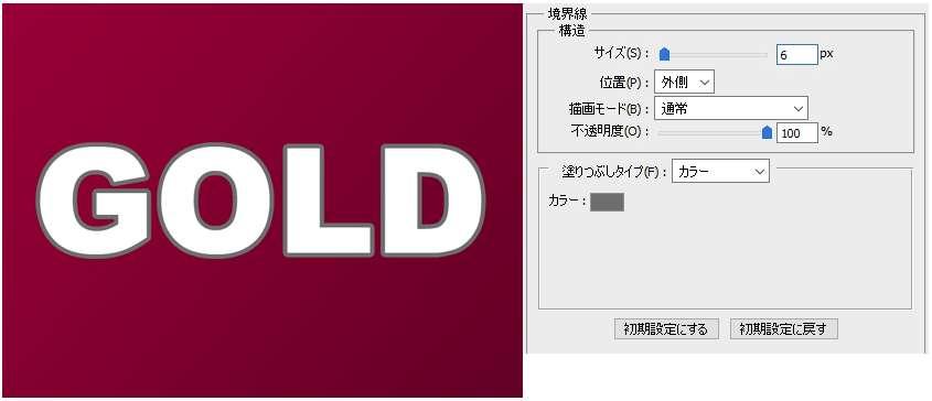 タイトルデザイン:キラキラ文字
