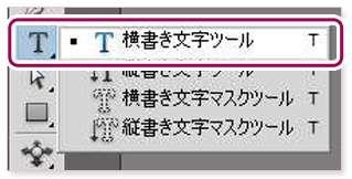 タイトルデザイン_スター・ウォーズ