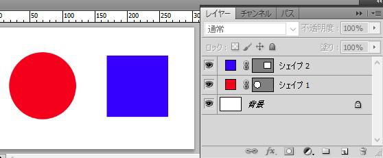 動く画像の作り方_2-a-1