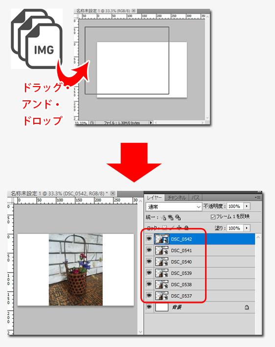 動く画像の作り方_2-b-1