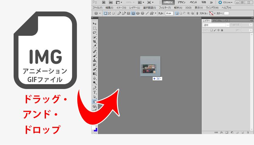 動く画像の作り方_3-2-1