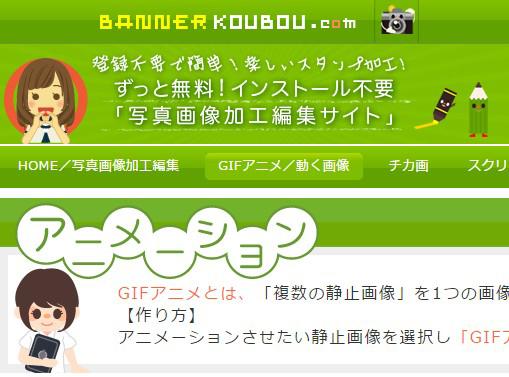 動く画像の作り方_2-b-kakomi-1