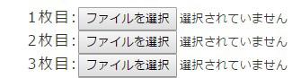 動く画像の作り方_2-b-kakomi-2
