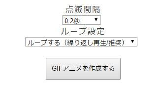 動く画像の作り方_2-b-kakomi-3