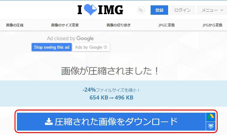 動く画像の作り方_kakomi4-3