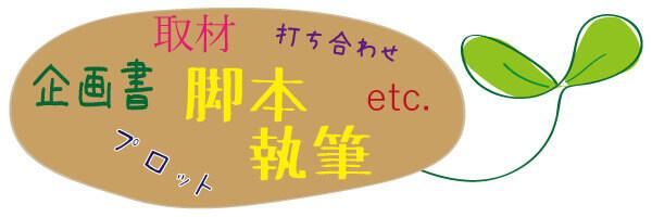 kyakuhontoha002